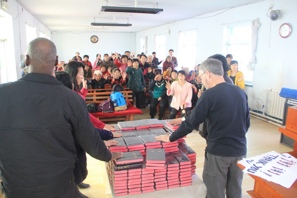 bibles in china pic